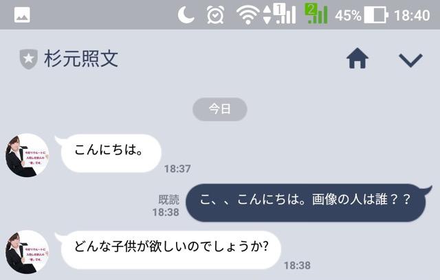 f:id:ookichi:20170605231527j:plain