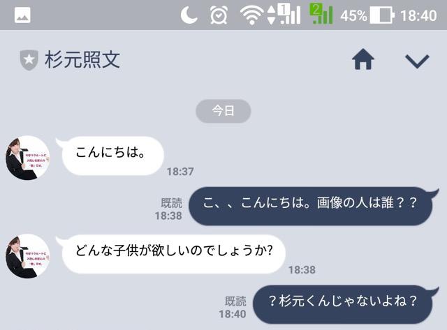 f:id:ookichi:20170605231756j:plain