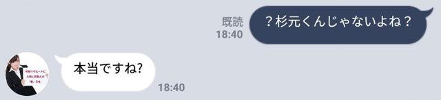 f:id:ookichi:20170605231846j:plain