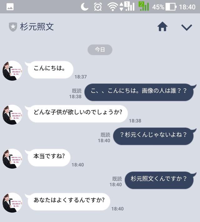 f:id:ookichi:20170605232343j:plain