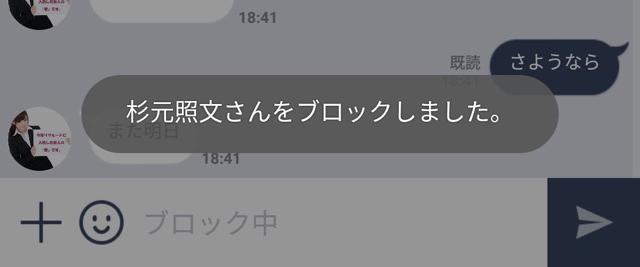 f:id:ookichi:20170605232908j:plain