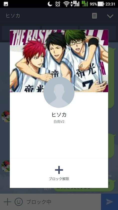 f:id:ookichi:20170605233439j:plain