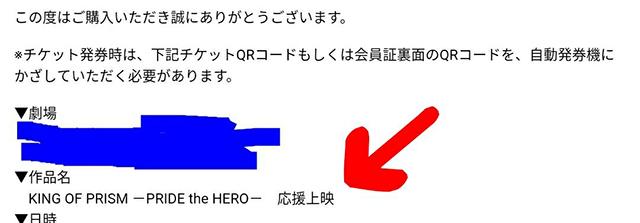 f:id:ookichi:20170620033821j:plain