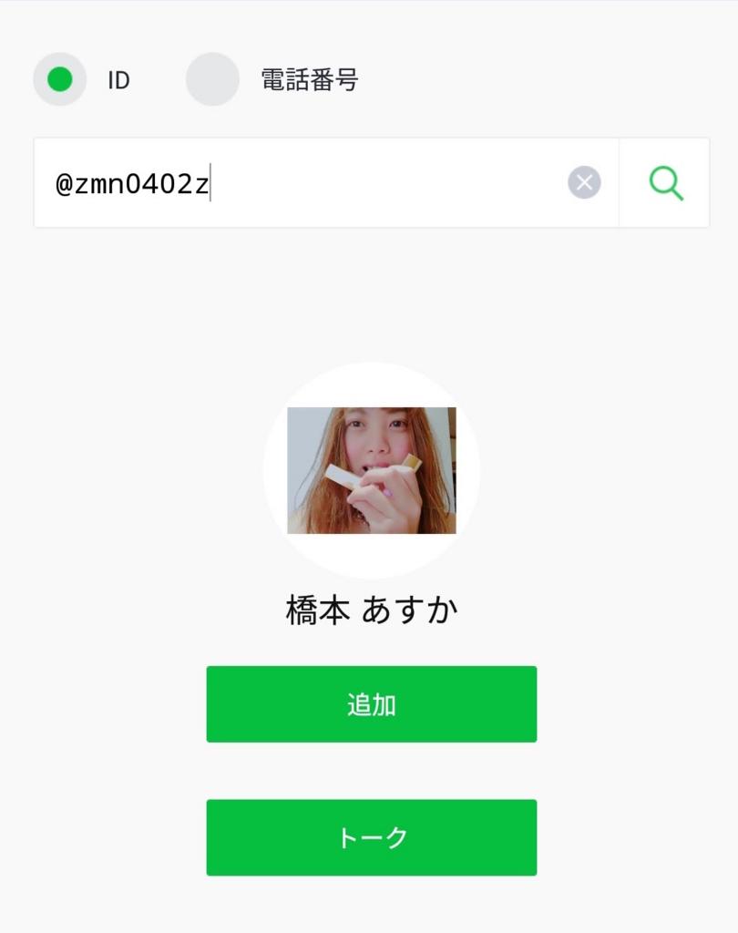 f:id:ookichi:20170626185349j:plain