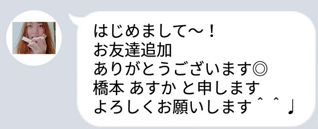 f:id:ookichi:20170626185436j:plain
