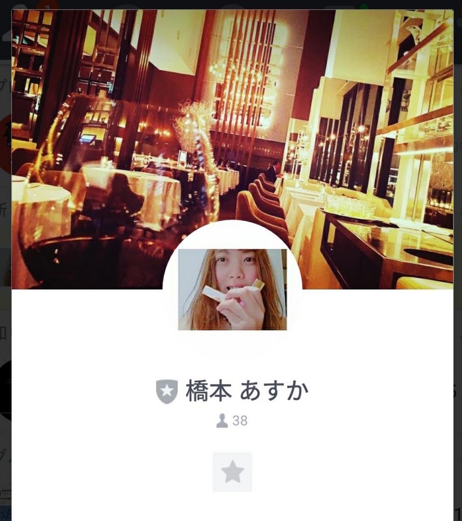 f:id:ookichi:20170626185544j:plain