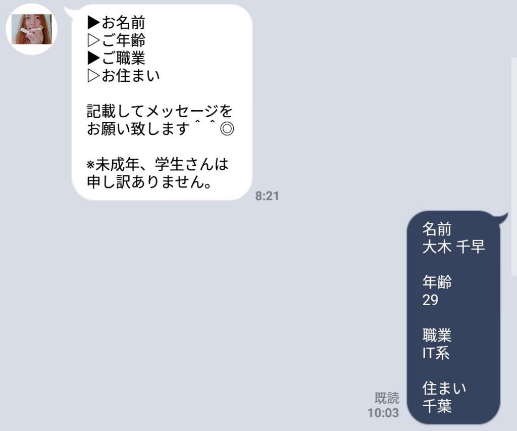 f:id:ookichi:20170626185639j:plain