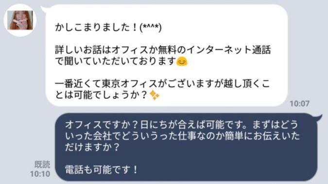 f:id:ookichi:20170626190834j:plain