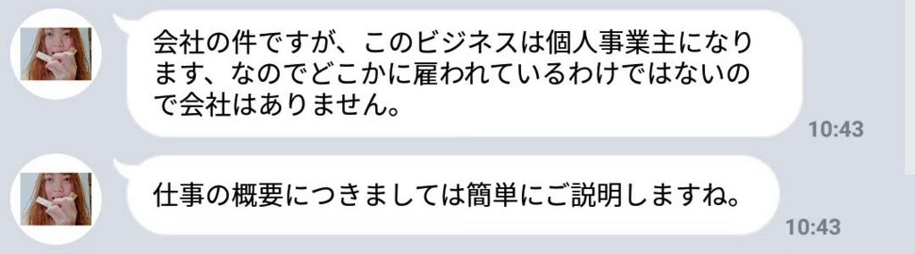 f:id:ookichi:20170626190924j:plain