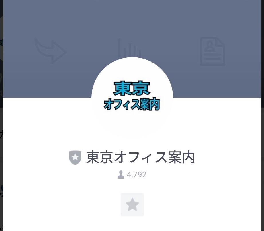 f:id:ookichi:20170626191222j:plain