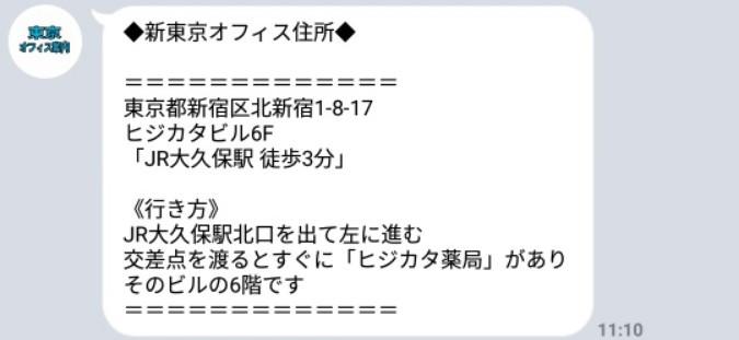 f:id:ookichi:20170626195321j:plain