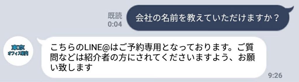 f:id:ookichi:20170626202701j:plain