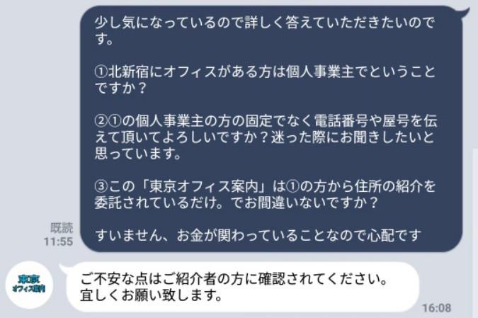 f:id:ookichi:20170626202849j:plain