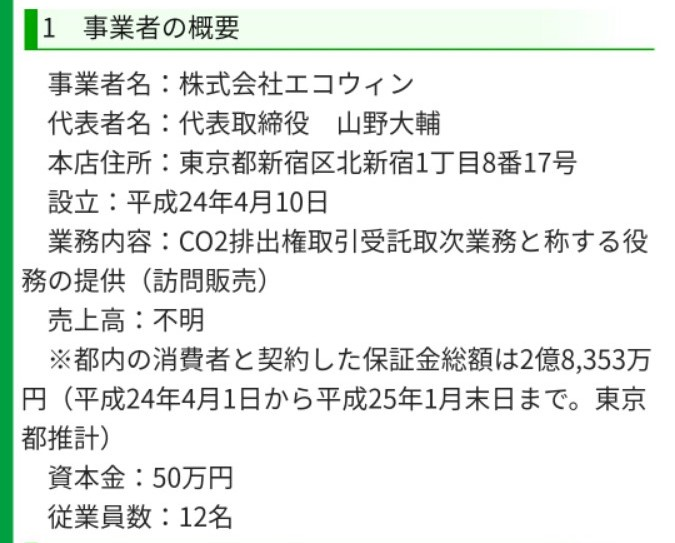 f:id:ookichi:20170626235252j:plain