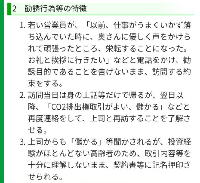 f:id:ookichi:20170626235258j:plain