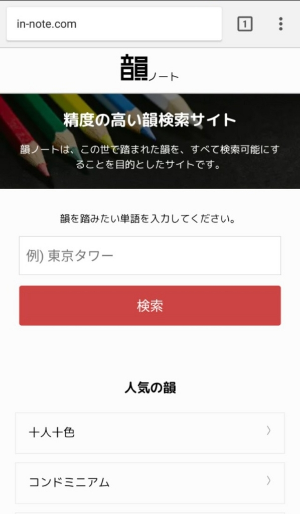 f:id:ookichi:20170710232828j:plain