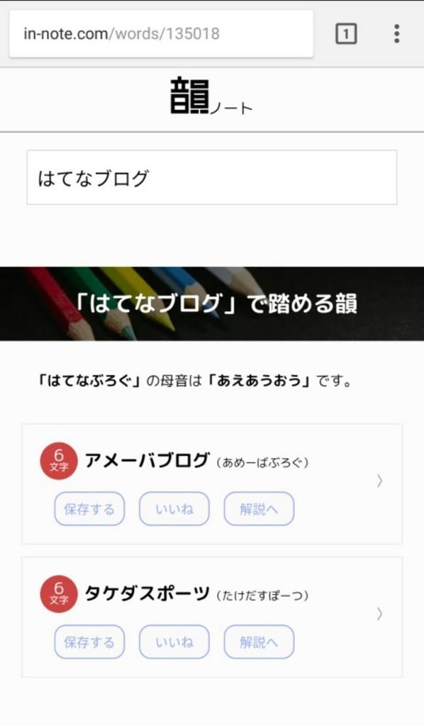 f:id:ookichi:20170710233010j:plain