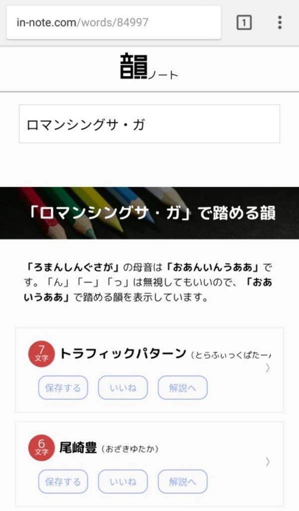 f:id:ookichi:20170710233140j:plain