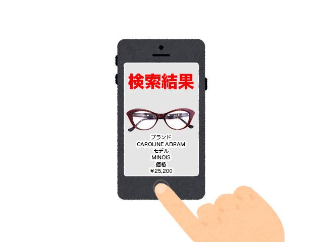 f:id:ookichi:20170717220003j:plain