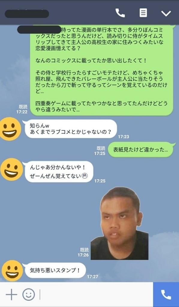 f:id:ookichi:20170823060910j:plain