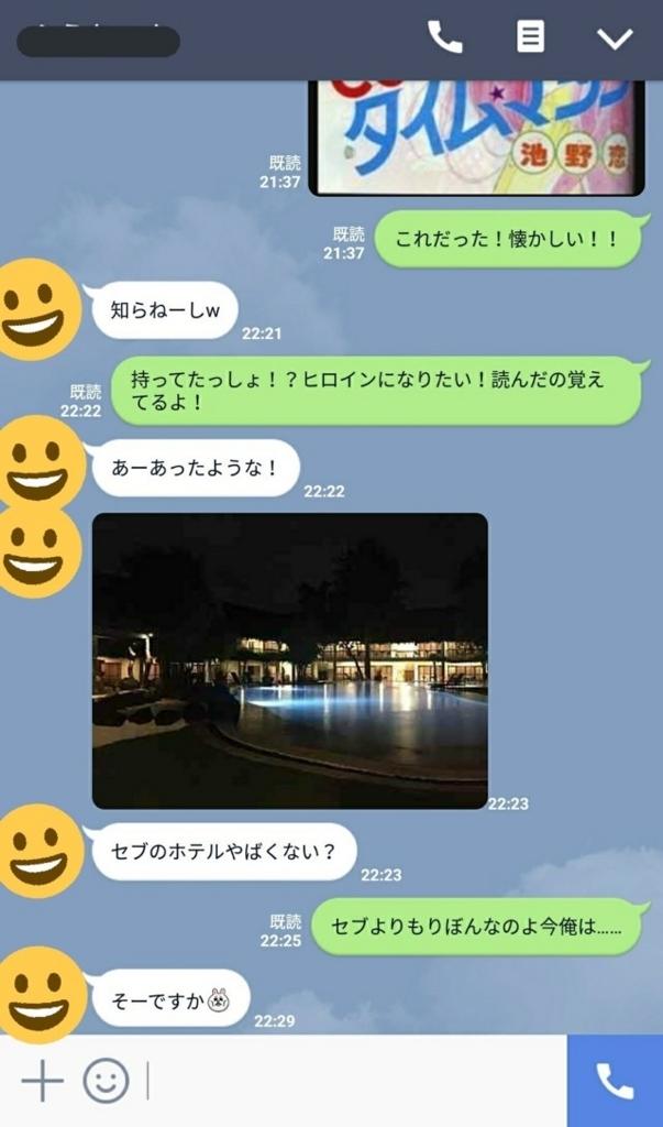 f:id:ookichi:20170823061007j:plain