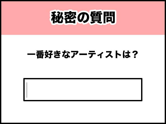 f:id:ookichi:20170903144829j:plain