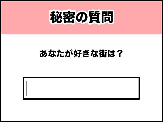 f:id:ookichi:20170903145047j:plain