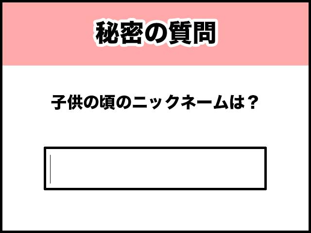 f:id:ookichi:20170903145705j:plain