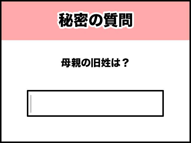 f:id:ookichi:20170903145831j:plain