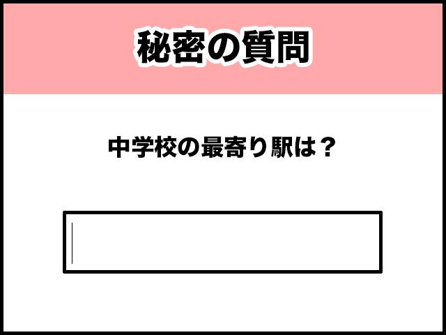 f:id:ookichi:20170903150045j:plain