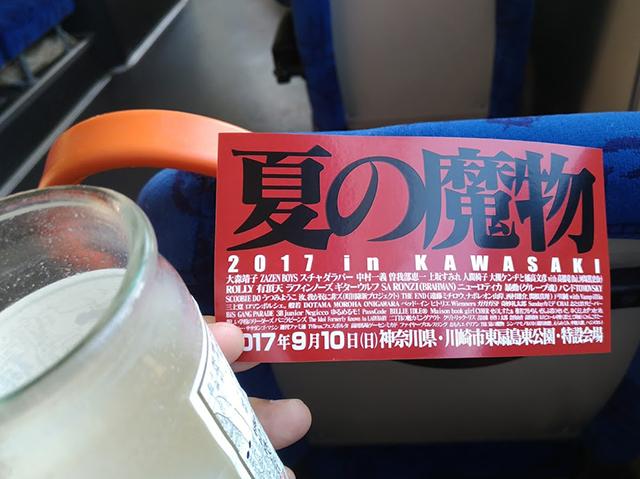 f:id:ookichi:20170918215525j:plain