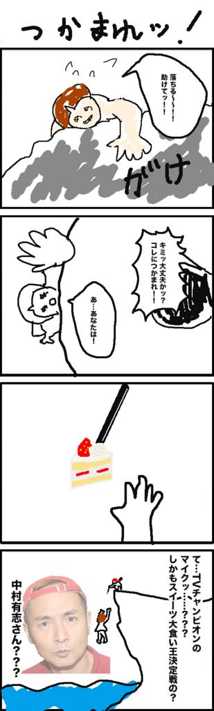 f:id:ookichi:20171030221224j:plain
