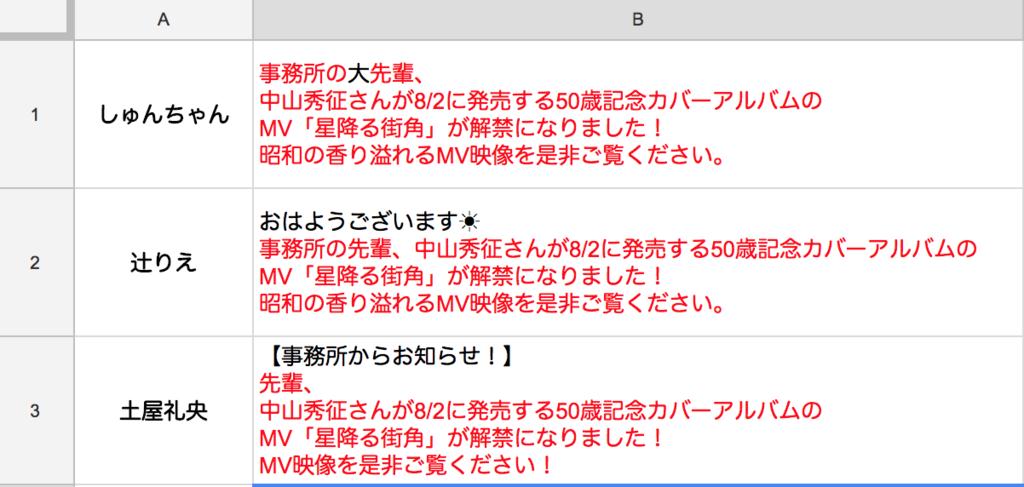 f:id:ookichi:20171229203449p:plain