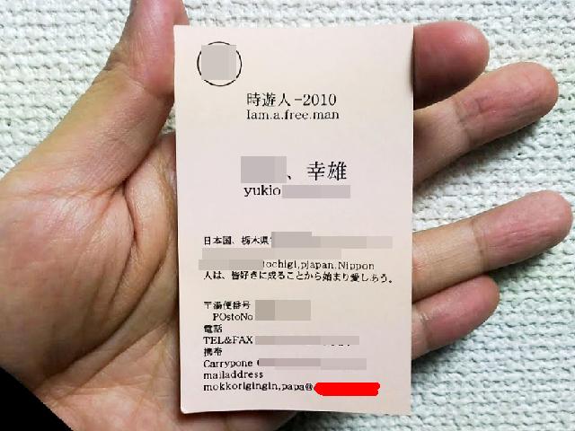 f:id:ookichi:20180108230600j:plain