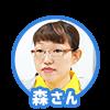f:id:ookichi:20180221004630p:plain
