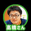 f:id:ookichi:20180221004654p:plain