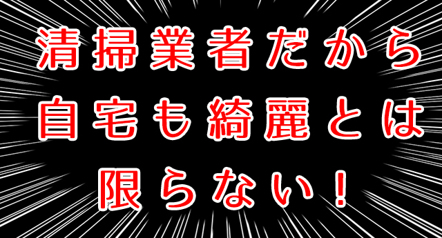 f:id:ookichi:20180221083243j:plain