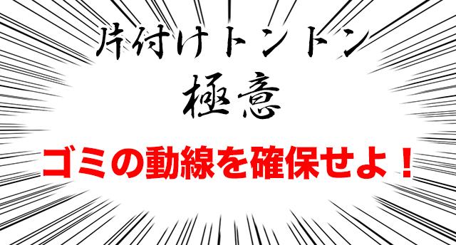 f:id:ookichi:20180221083407j:plain