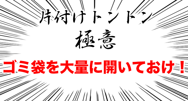 f:id:ookichi:20180221083843j:plain