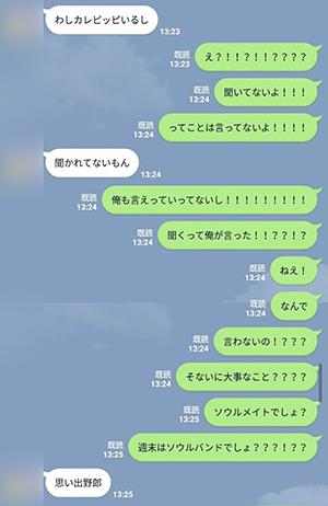 f:id:ookichi:20180312223444j:plain