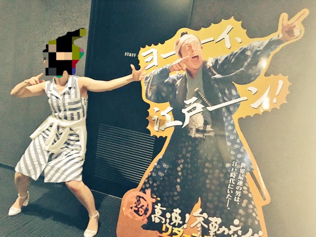 f:id:ookimachi:20160720215850j:plain