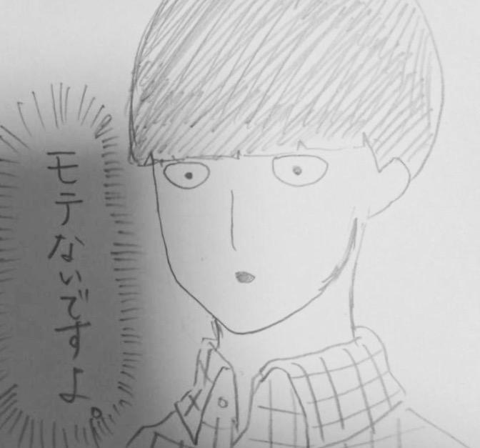 f:id:ookimachi:20160821203232j:plain