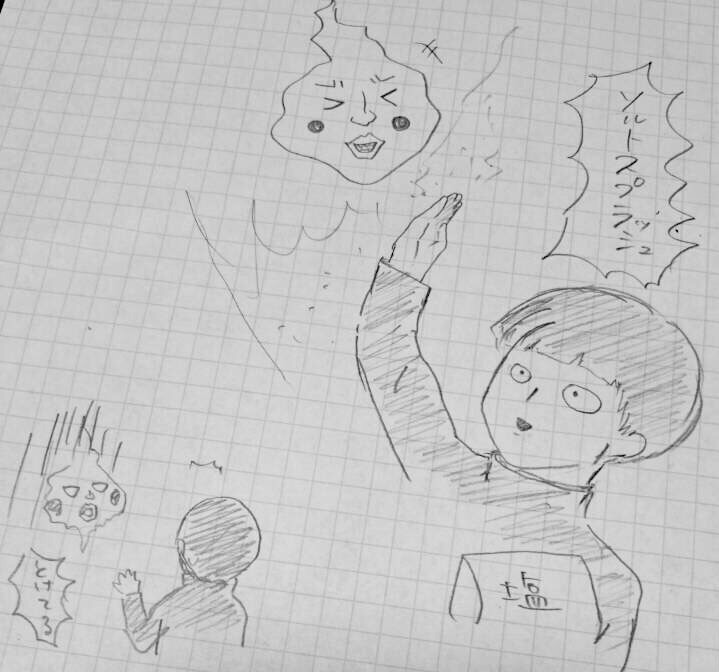 f:id:ookimachi:20160821205613j:plain