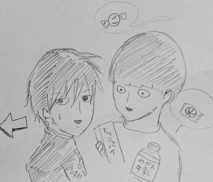 f:id:ookimachi:20160821213600j:plain