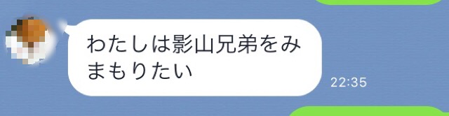 f:id:ookimachi:20160821233413j:plain