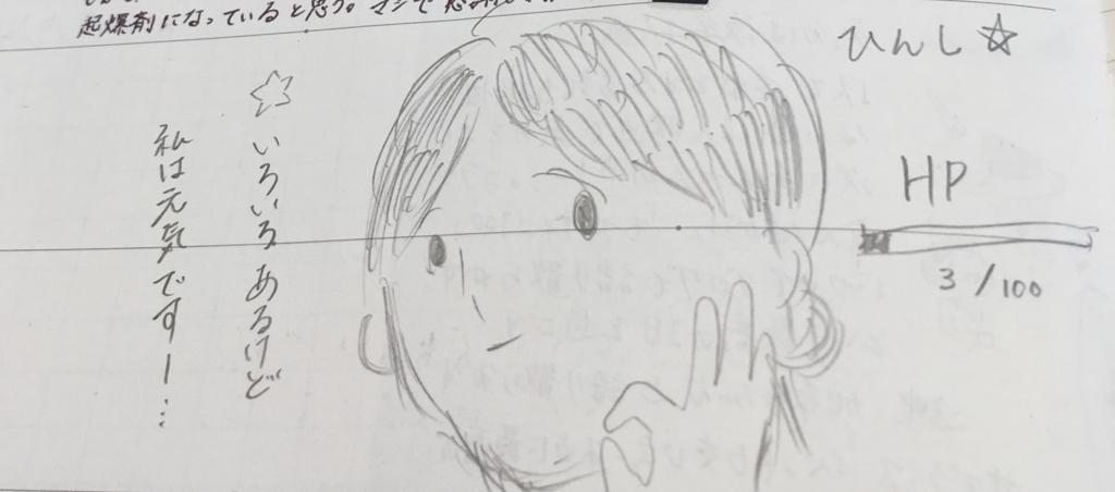 f:id:ookimachi:20161010151131j:plain