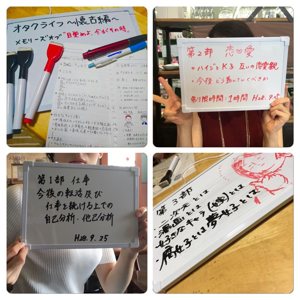 f:id:ookimachi:20161010152906j:plain