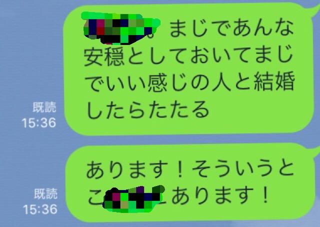 f:id:ookimachi:20161010155333j:plain