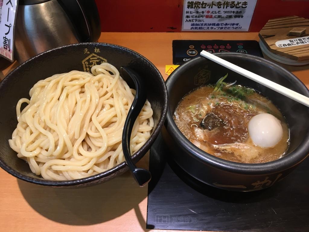f:id:ookimachi:20170312181914j:plain