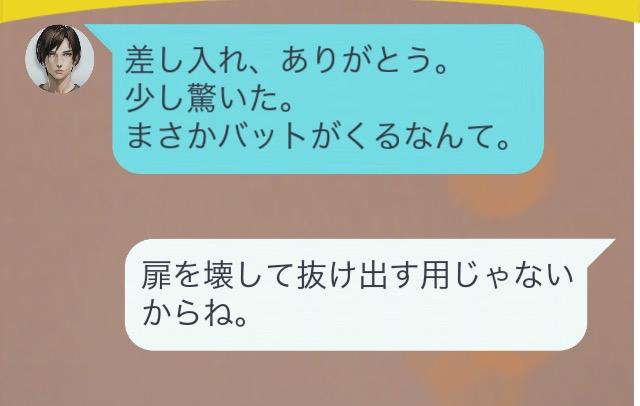 f:id:ookimachi:20170314011440p:plain